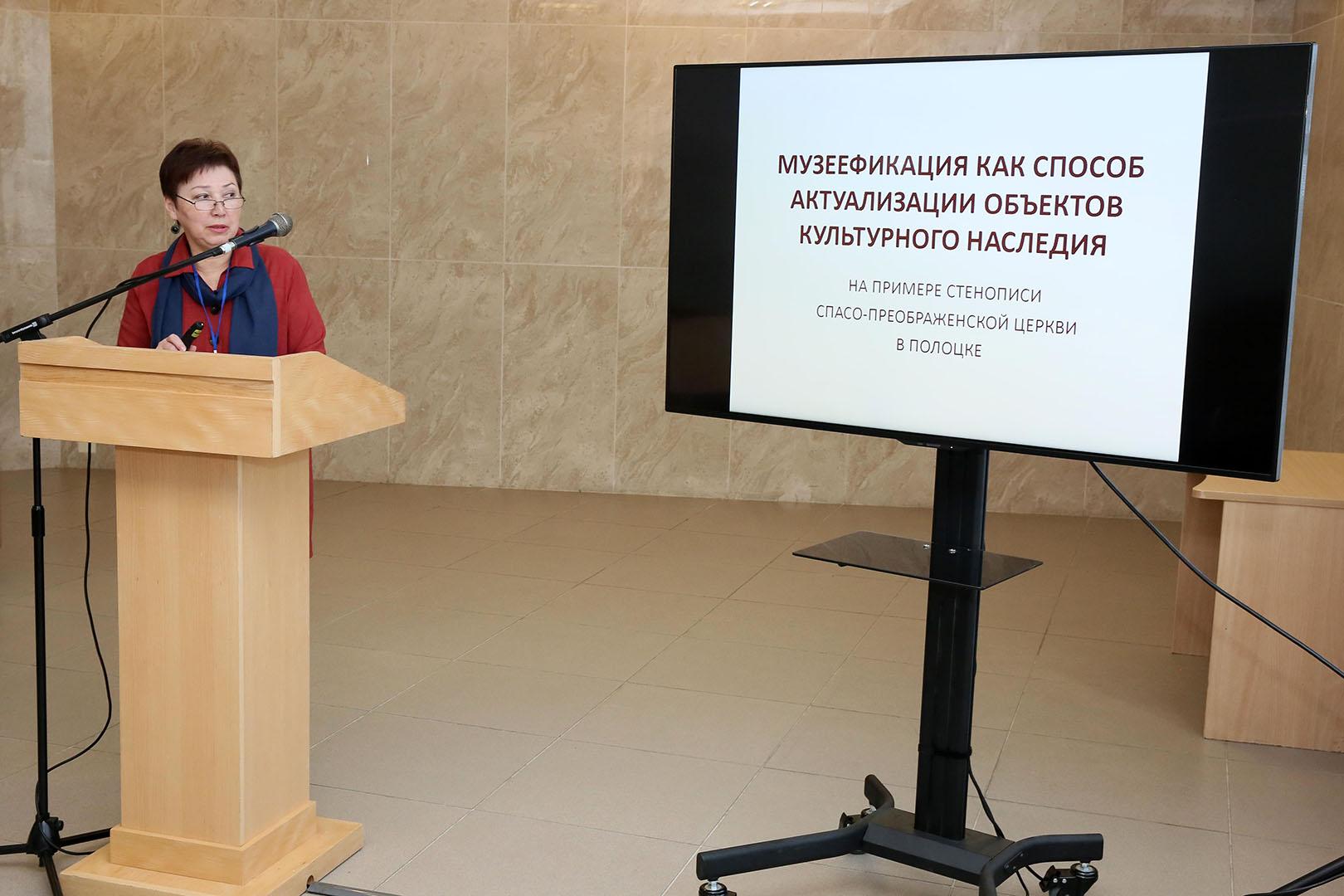 Image32_ICOM Belarus Conference 2019