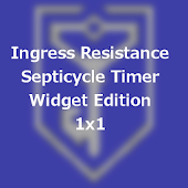 Resistance Simple Cycle Widget