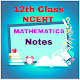 12th Class Math Notes Download on Windows