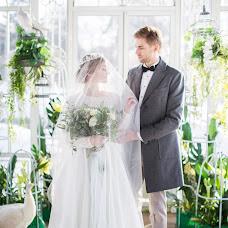 Wedding photographer Olga Sarka (Sarka). Photo of 15.04.2017