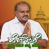 HD Kumaraswamy - JDS
