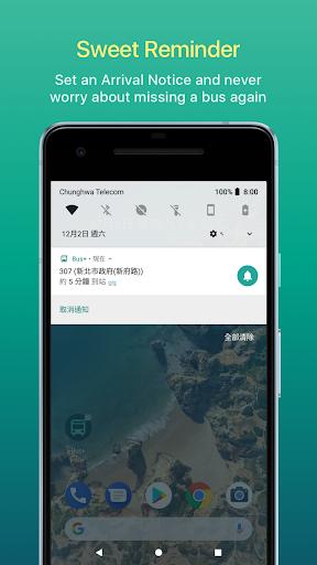 Bus+ : Taiwan Bus Tracking  screenshots 8