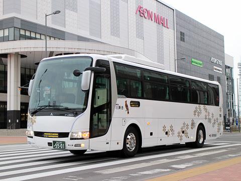 旭川電気軌道「たいせつライナー」 5501