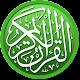 Holy Quran Mal - القرآن الكريم (app)