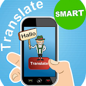 Smart Talking Translator