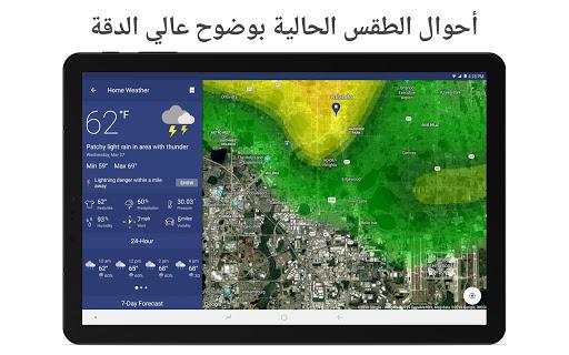 رادار الطقس المباشر والتوقعات screenshot 11