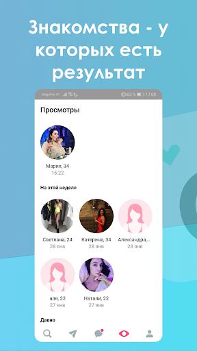 Demie 3.4.9 screenshots 5