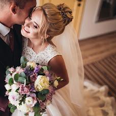 Wedding photographer Elena Giska (ElenaGiska). Photo of 16.10.2018
