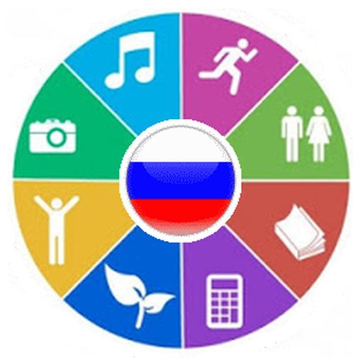 Learn Russian 教育 App LOGO-APP開箱王