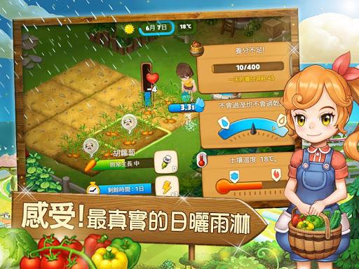 RealFarm: u760bu7a2eu83dc 1.2.8 screenshots 3