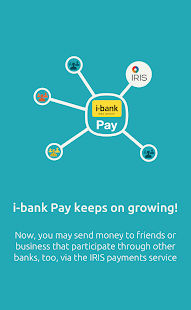 i-bank Pay- screenshot thumbnail
