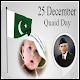 Quaid Day /25 December photo frames Download on Windows