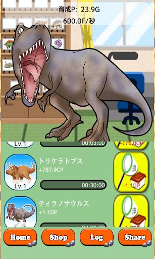 Prehistoric Life 1.4 Windows u7528 4
