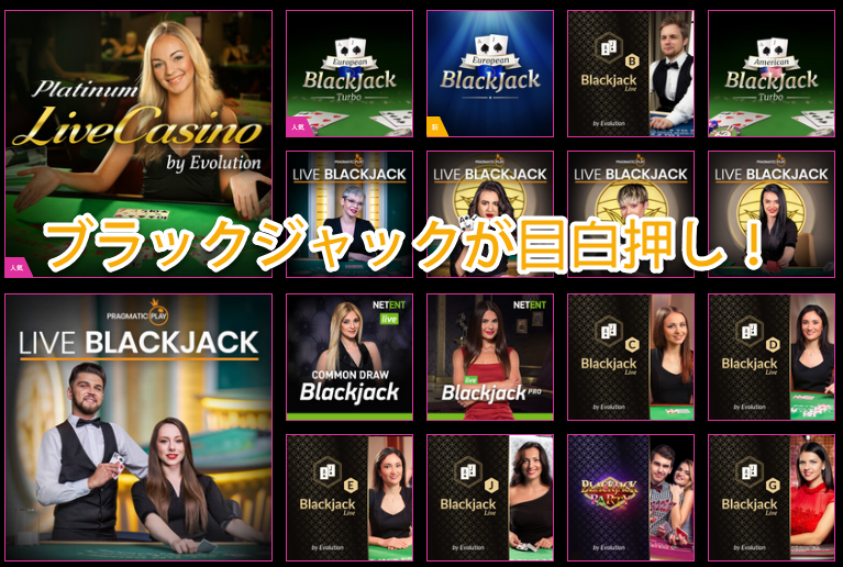 luckyniki blackjack