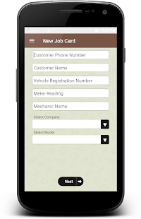 eJobcard 2017- screenshot thumbnail