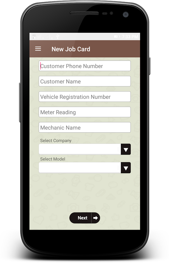 eJobcard 2017- screenshot