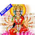 Gayatri Mantra 108 times audio free download app icon