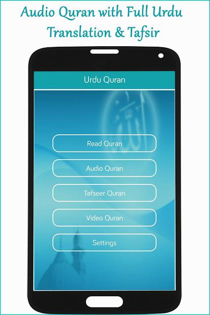 By Photo Congress || Quran Recitation With Urdu Translation App