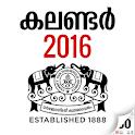 Manorama Calendar 2016 icon