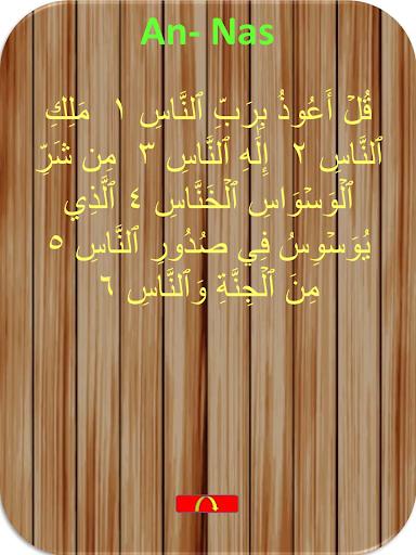 Murottal Al Quran Full