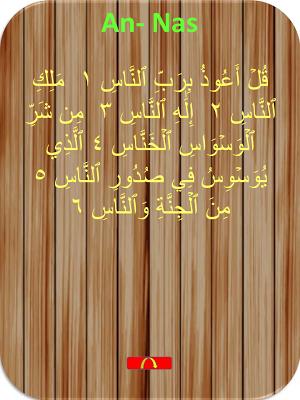 Murottal Al Quran Full - screenshot