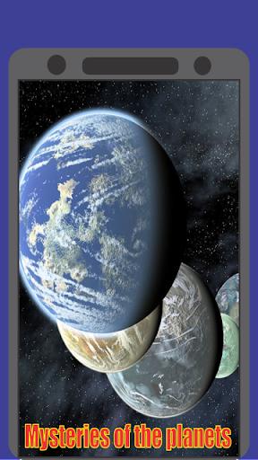 神秘的行星