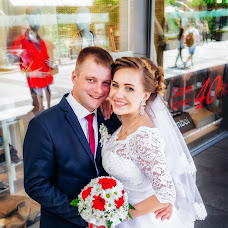 Wedding photographer Marina Bronza (bronzamari). Photo of 20.07.2017