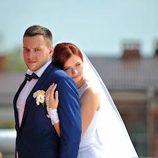 Wedding photographer Irina Repina (Repina). Photo of 05.11.2016
