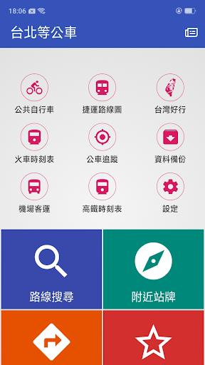 BusTracker Taipei 1.19.0 screenshots {n} 1