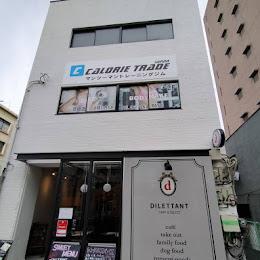 CALORIE TRADE KYOBASHI(カロリートレードキョウバシ)のメイン画像です