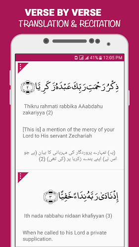 Download Surah Maryam APK latest version app by appsclickers for