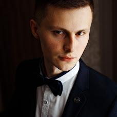 Wedding photographer Ekaterina Alyukova (EkaterinAlyukova). Photo of 13.02.2019