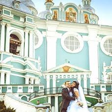 Wedding photographer Oleg Medvedev (smolphotograph). Photo of 18.05.2013