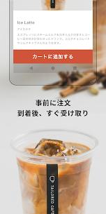 COFFEE App 3