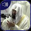 Douaa mp3 & Dhikr islamique