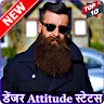 com.denger_attitude_status.shayari