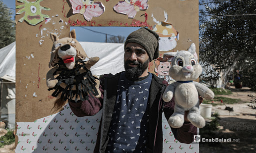 Puppet show staged in a displacement camp in Idlib's countryside