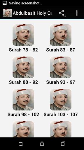 Abdulbasit Holy Quran MP3