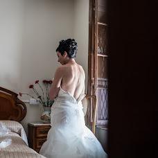 Fotógrafo de bodas Diseño Martin (disenomartin). Foto del 28.05.2018