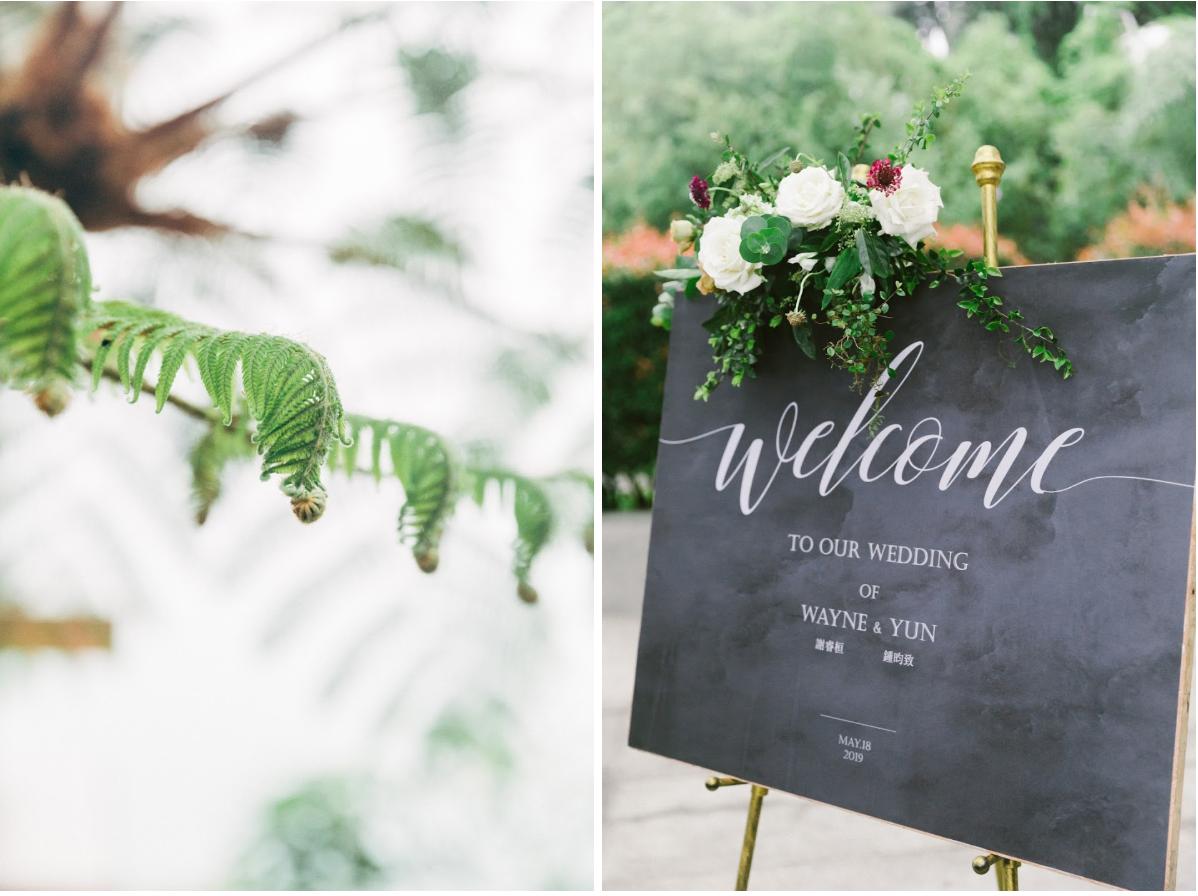 涵碧樓婚禮攝影 -婚禮佈置