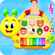 Musical Toy Piano For Kids APK