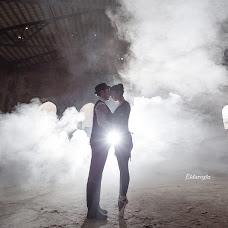 Wedding photographer Elnur Eldaroglu (boying18). Photo of 26.02.2016