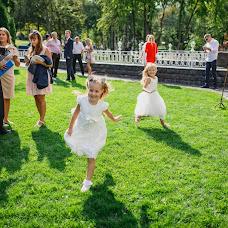 Wedding photographer Aleksandr Margo (AlexanderMargo). Photo of 03.01.2018