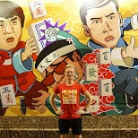 I found Jackie Chan in Hong Kong. in Hong Kong, , Hong Kong SAR