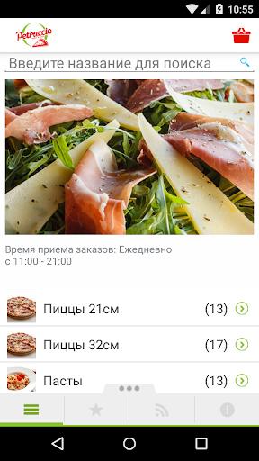 Сafepetruccio.ru