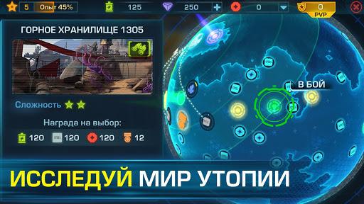 Эволюция 2: Битва за Утопию