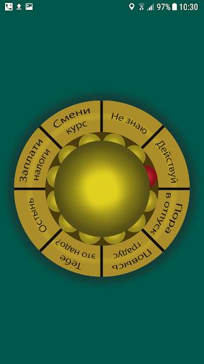 Wheel of Fortune screenshot 3