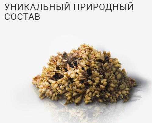 препарат сивидал