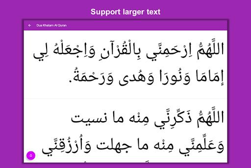Dua Khatam Al Quran 2.2.0 screenshots 2
