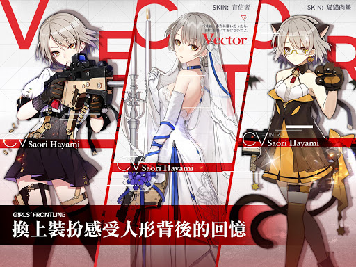 少女前線 Girls' Frontline poster